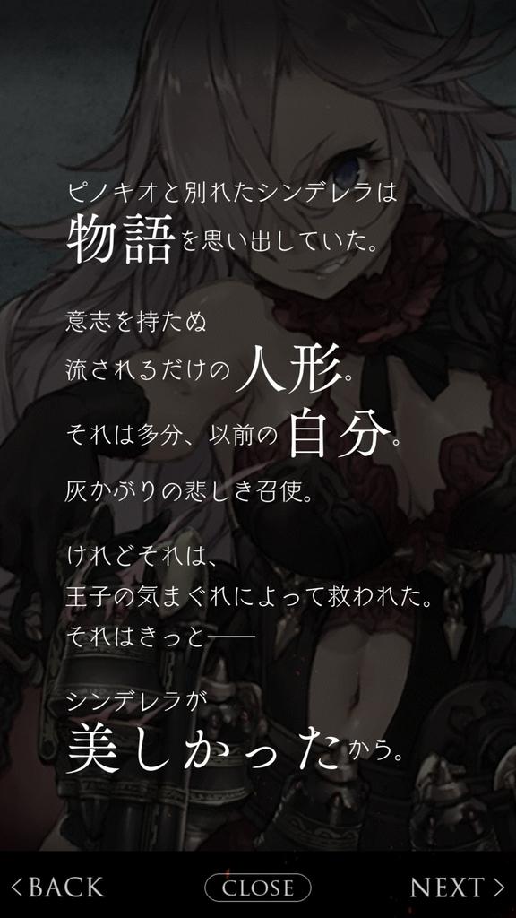 f:id:yuyu001:20181028052646j:plain
