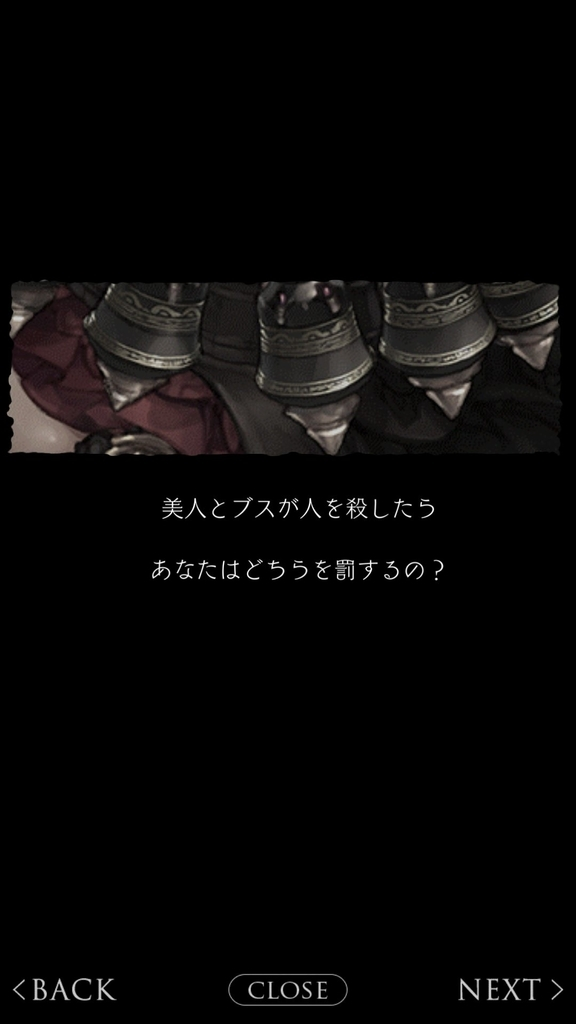 f:id:yuyu001:20181028052725j:plain