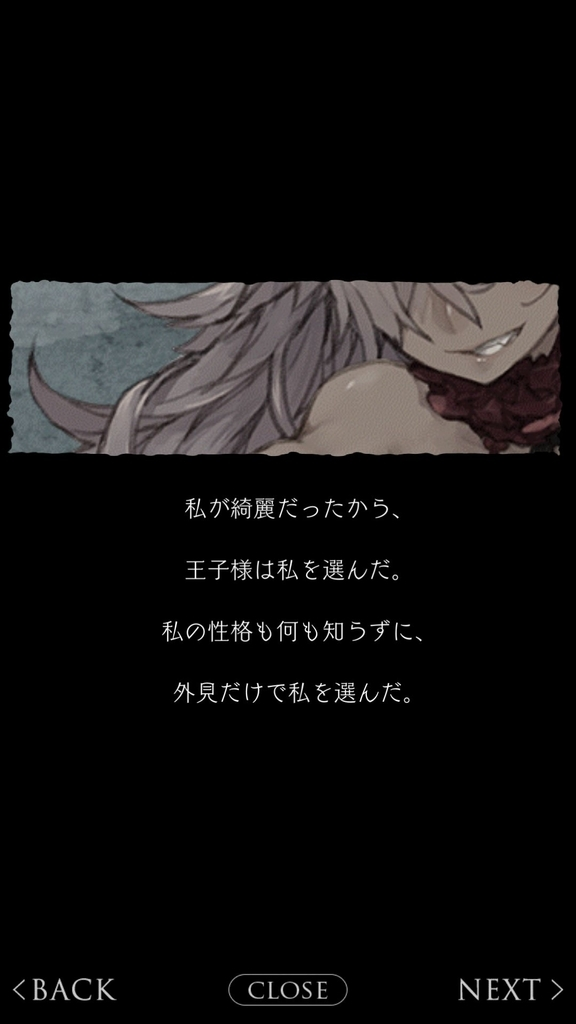 f:id:yuyu001:20181028052838j:plain