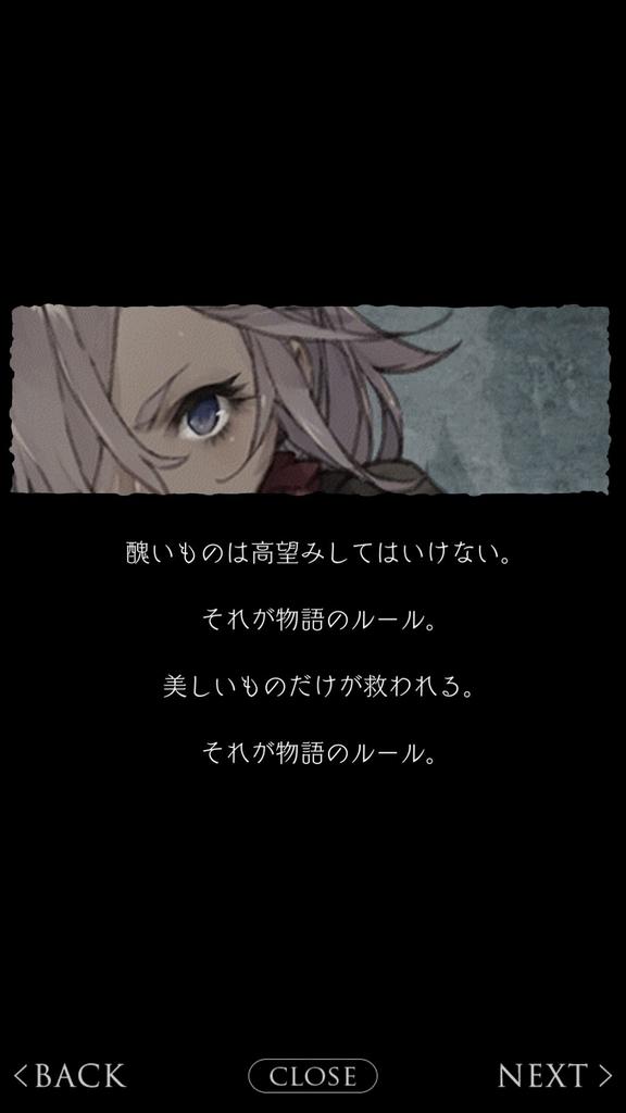 f:id:yuyu001:20181028053108j:plain