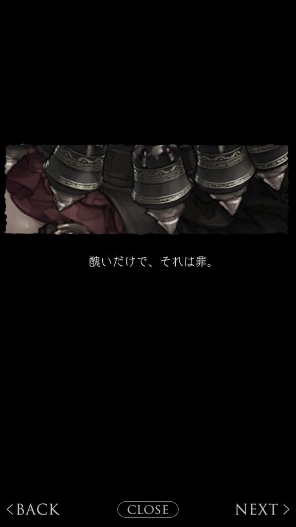 f:id:yuyu001:20181028053123j:plain