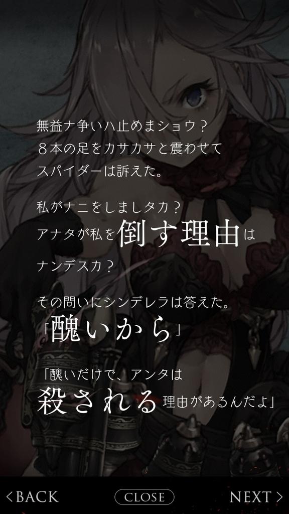 f:id:yuyu001:20181028053134j:plain
