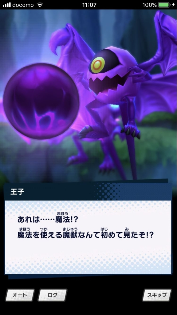 f:id:yuyu001:20181028132005j:plain