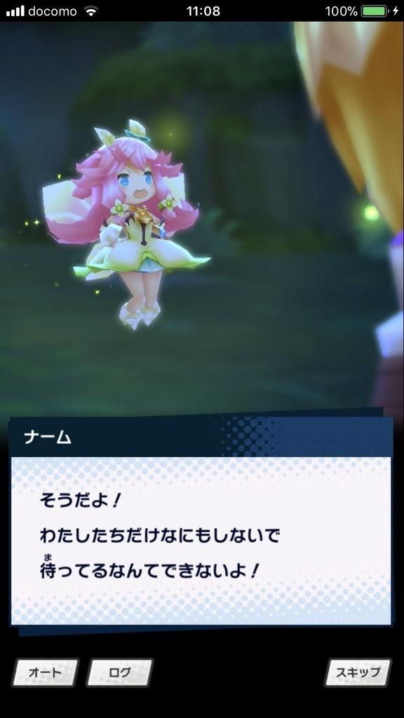 f:id:yuyu001:20181028132146j:plain