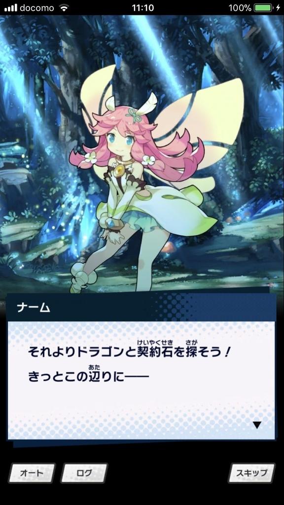 f:id:yuyu001:20181028132259j:plain