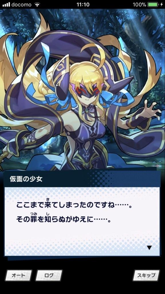 f:id:yuyu001:20181028132318j:plain