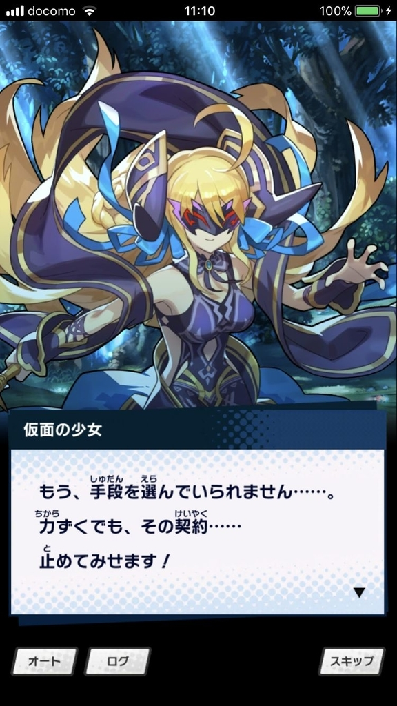 f:id:yuyu001:20181028132347j:plain