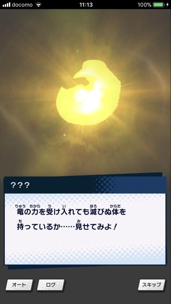f:id:yuyu001:20181028132552j:plain