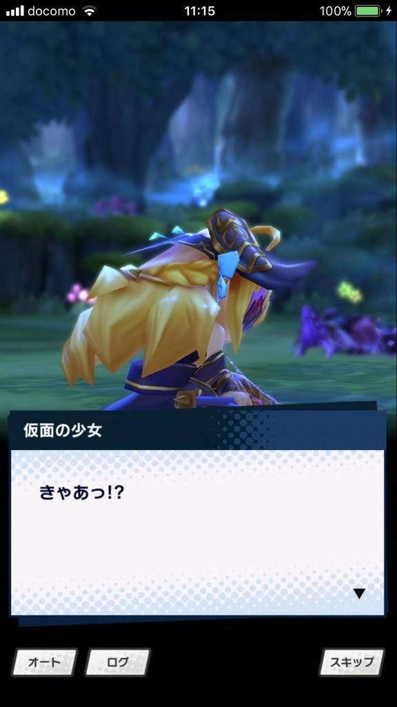 f:id:yuyu001:20181028132714j:plain