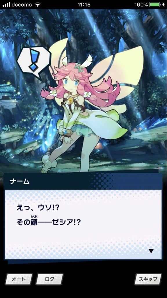 f:id:yuyu001:20181028132731j:plain