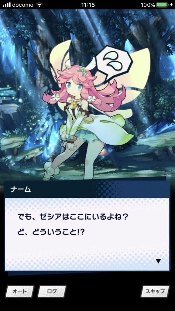 f:id:yuyu001:20181028132737j:plain