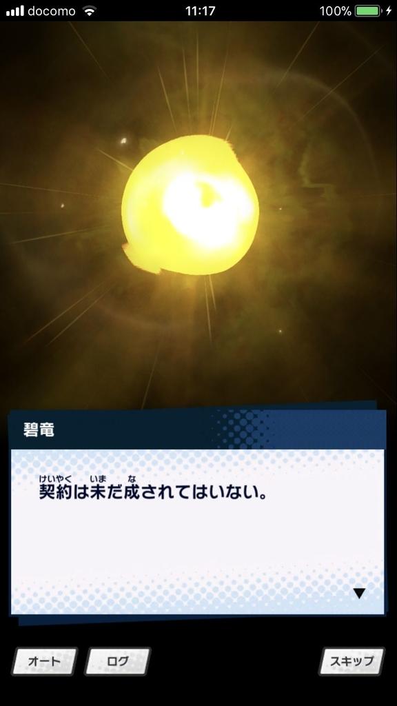 f:id:yuyu001:20181028132958j:plain