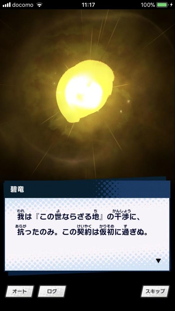 f:id:yuyu001:20181028133016j:plain