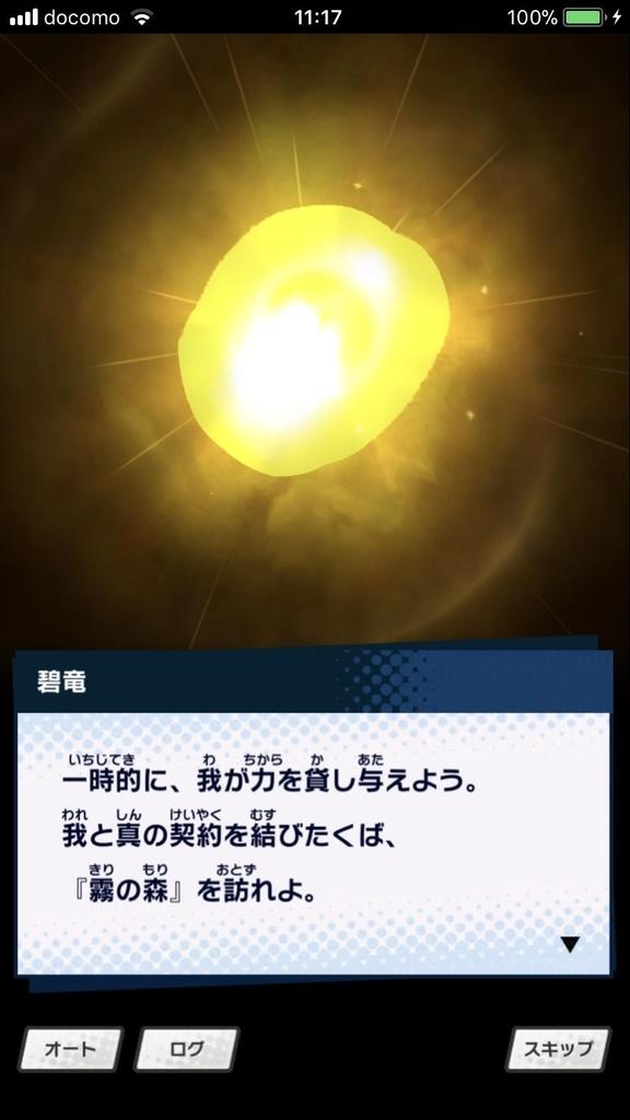 f:id:yuyu001:20181028133023j:plain