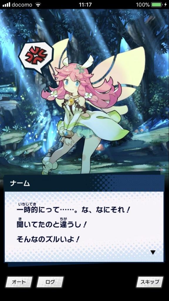 f:id:yuyu001:20181028133030j:plain