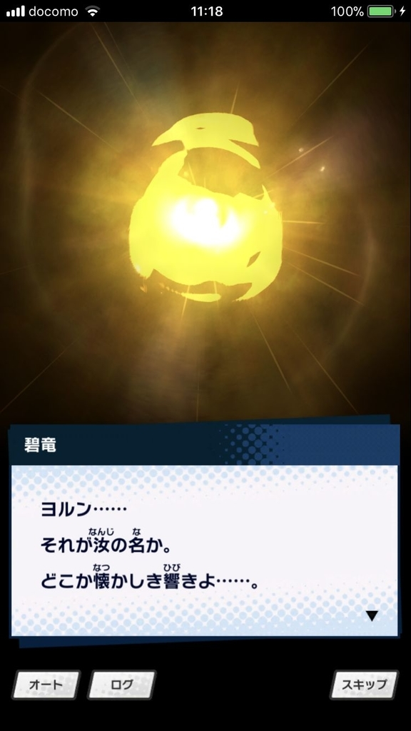 f:id:yuyu001:20181028133101j:plain