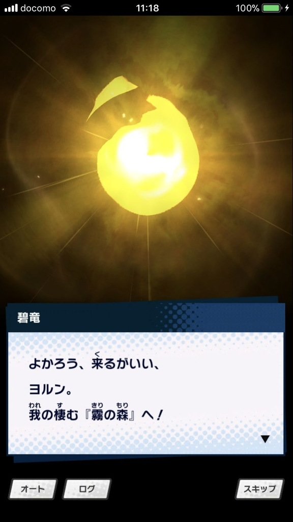 f:id:yuyu001:20181028133108j:plain