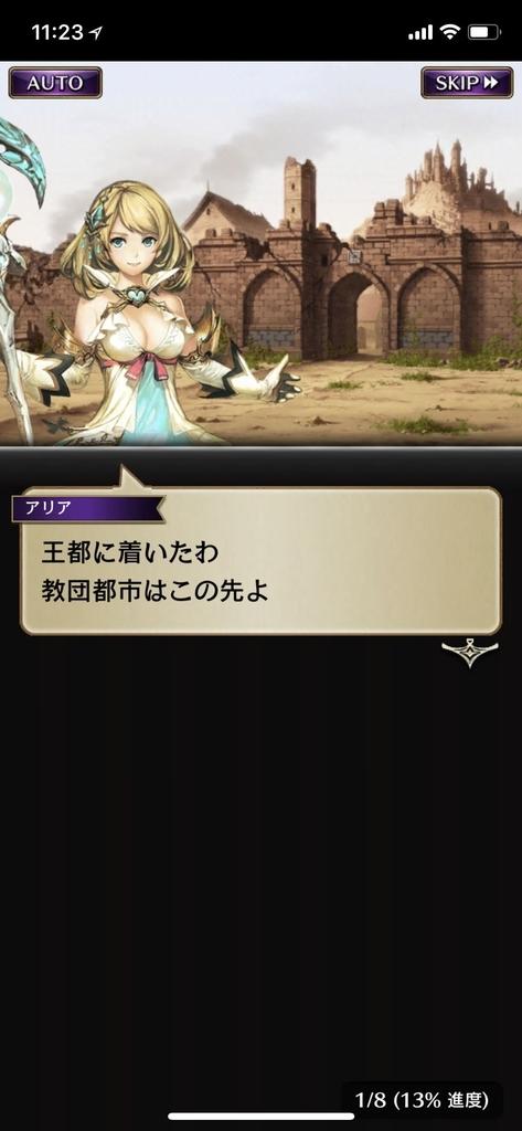 f:id:yuyu001:20181030102056j:plain
