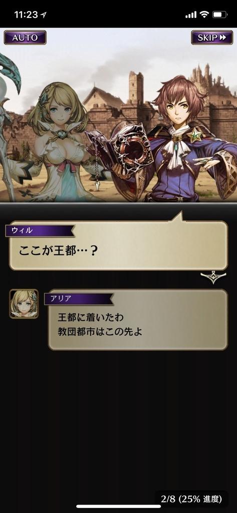 f:id:yuyu001:20181030102125j:plain