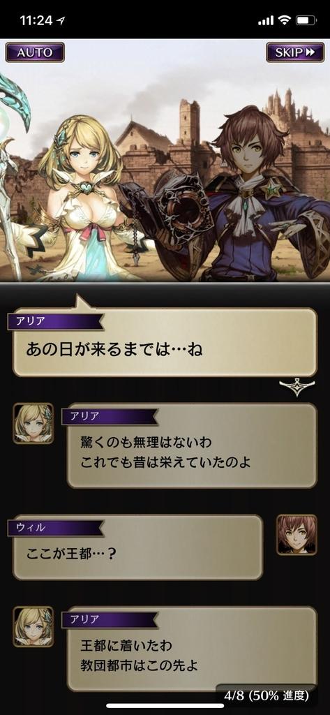 f:id:yuyu001:20181030102238j:plain