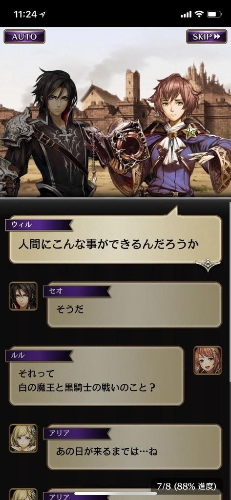 f:id:yuyu001:20181030102333j:plain