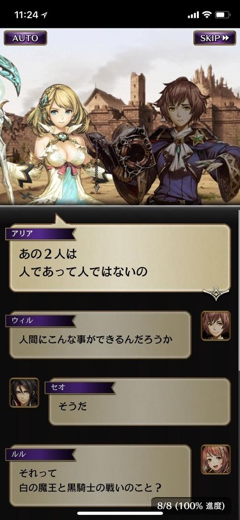 f:id:yuyu001:20181030102349j:plain