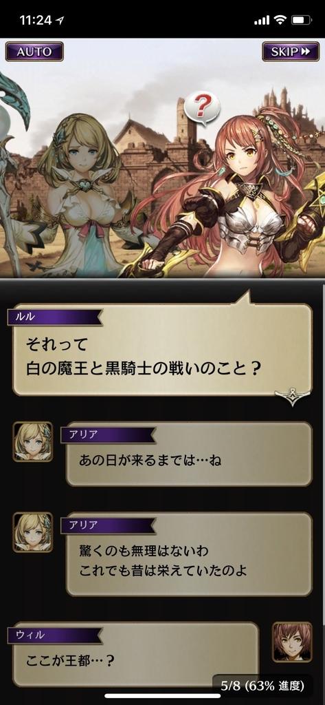 f:id:yuyu001:20181030103245j:plain