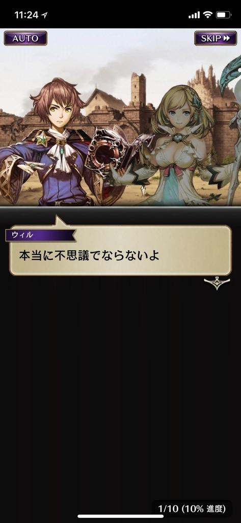 f:id:yuyu001:20181030103809j:plain