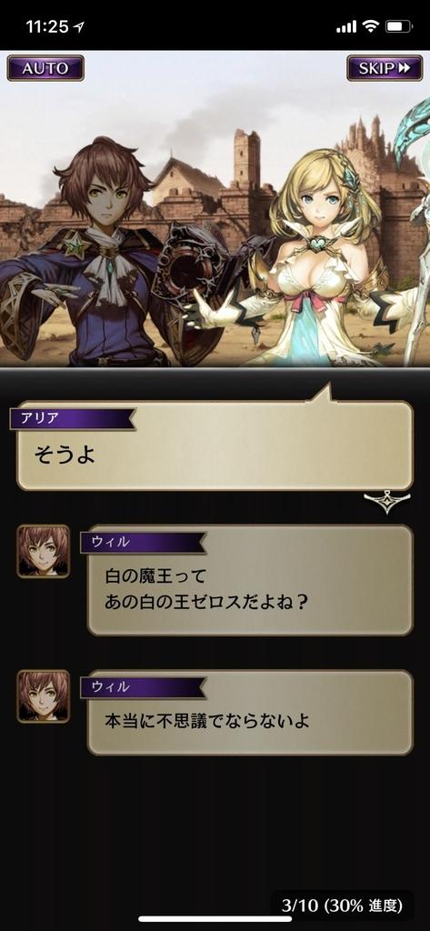 f:id:yuyu001:20181030103844j:plain