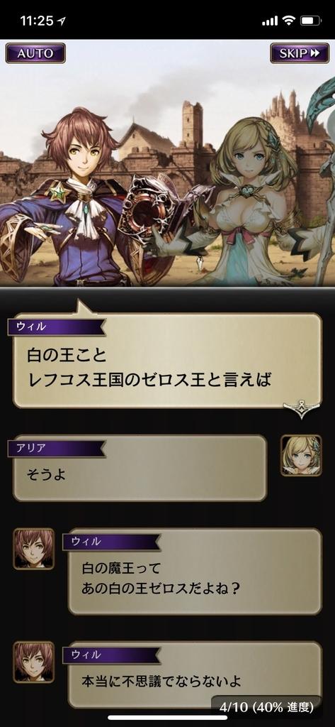 f:id:yuyu001:20181030103852j:plain