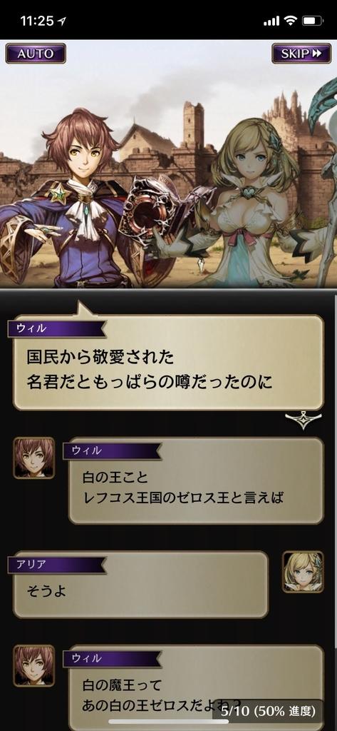 f:id:yuyu001:20181030103903j:plain