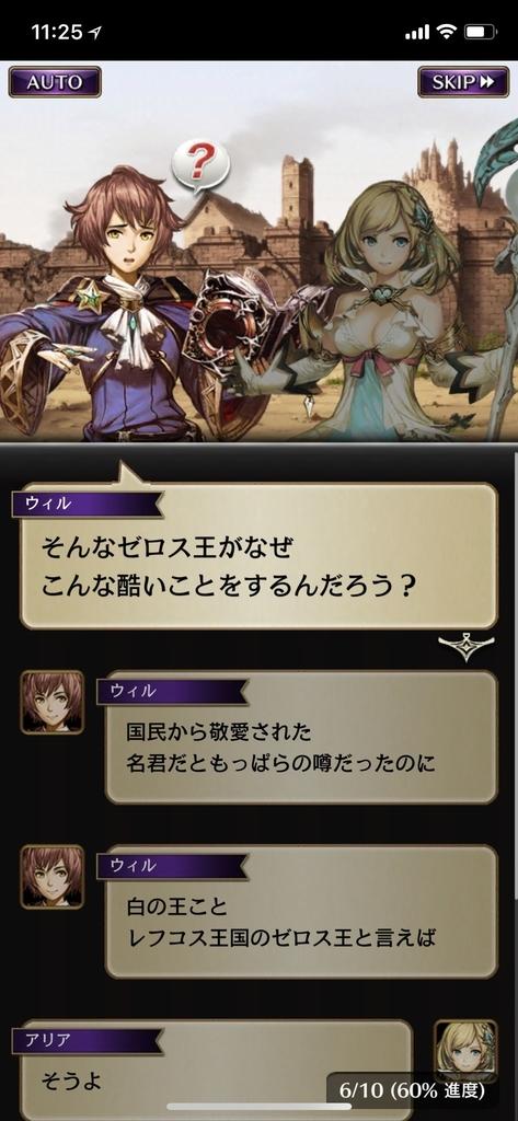 f:id:yuyu001:20181030103916j:plain
