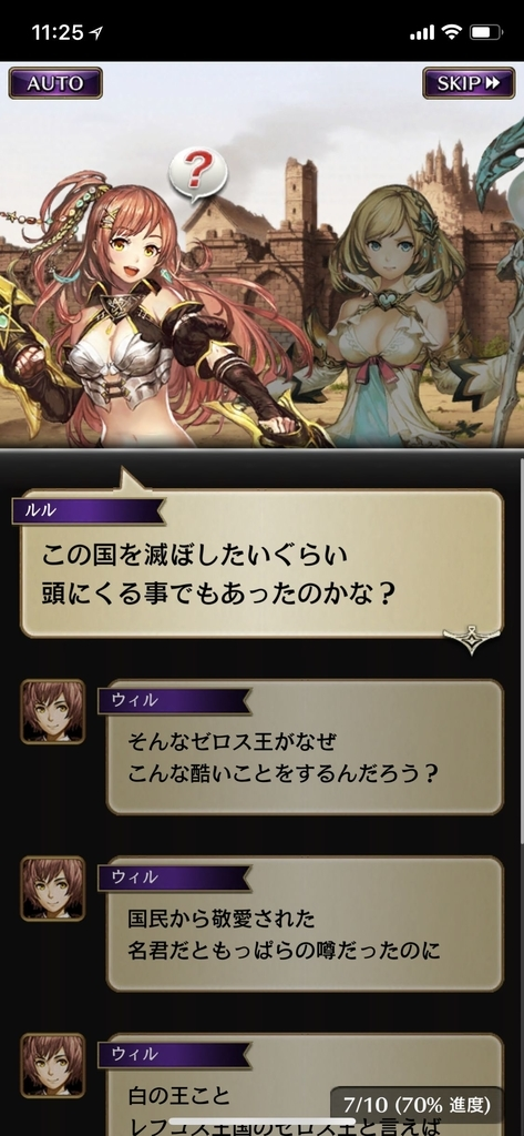 f:id:yuyu001:20181030103928j:plain