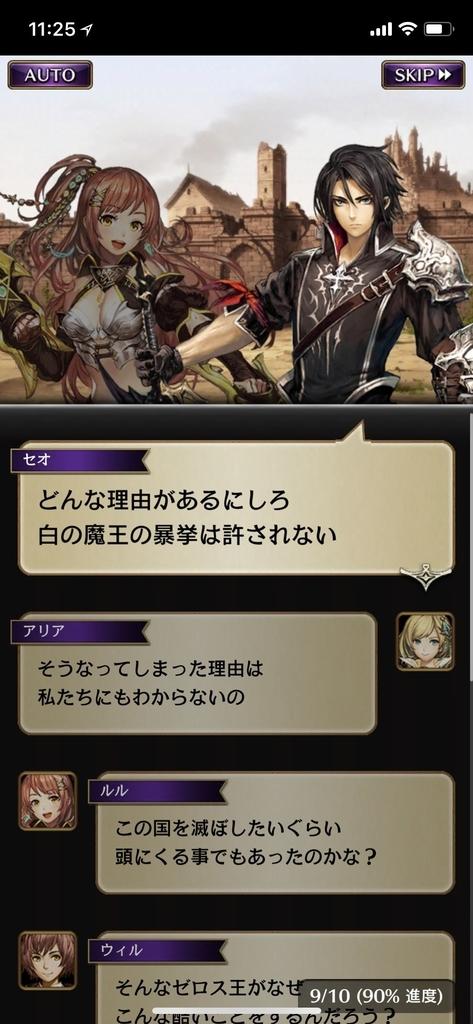 f:id:yuyu001:20181030103952j:plain