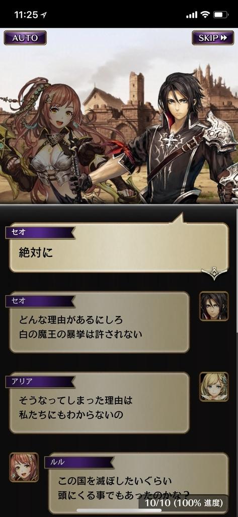 f:id:yuyu001:20181030104003j:plain