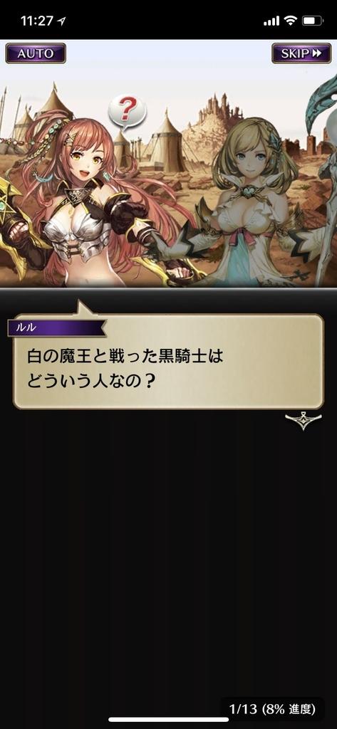 f:id:yuyu001:20181030104510j:plain
