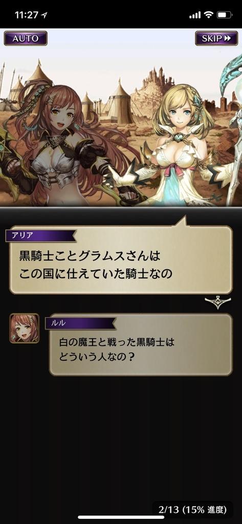 f:id:yuyu001:20181030104523j:plain