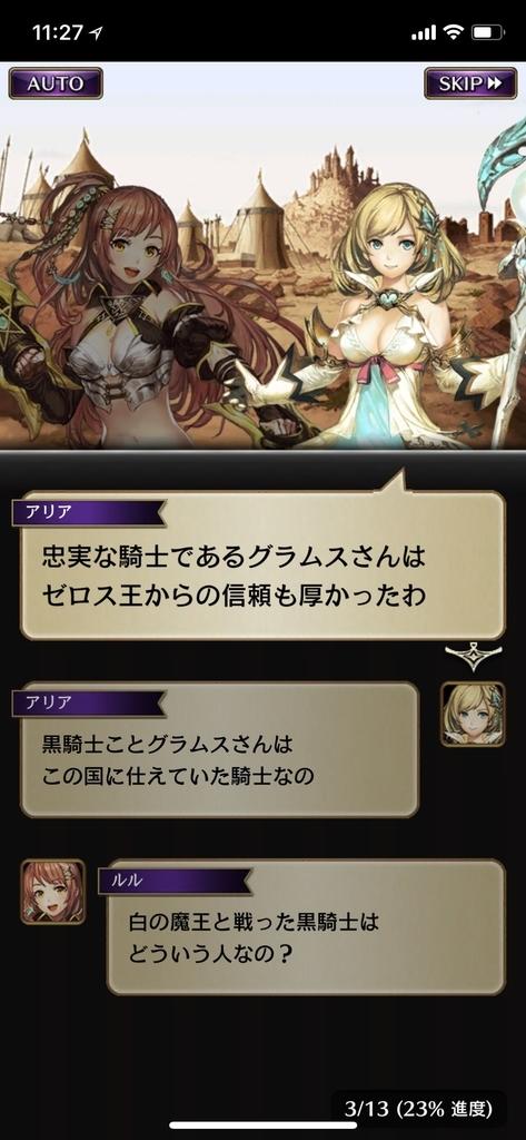f:id:yuyu001:20181030104532j:plain