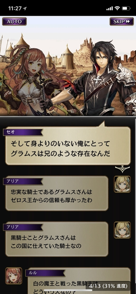 f:id:yuyu001:20181030104540j:plain