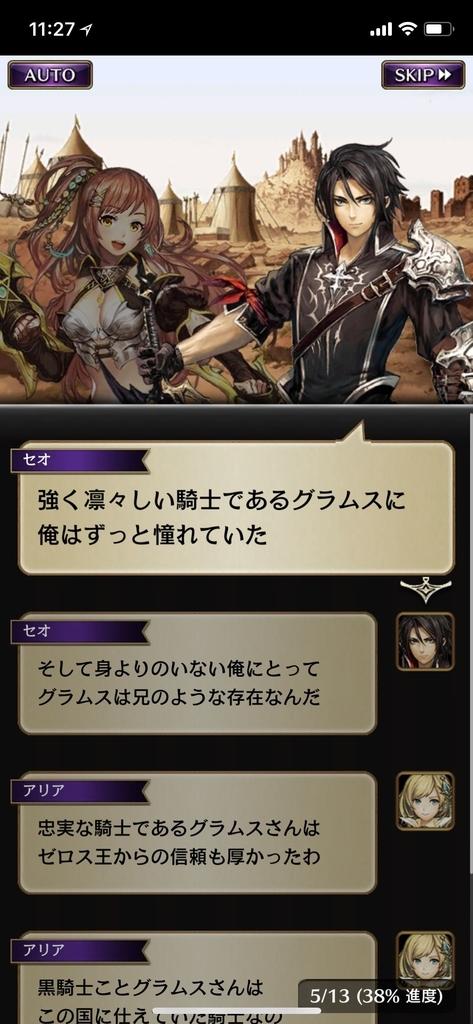 f:id:yuyu001:20181030104548j:plain