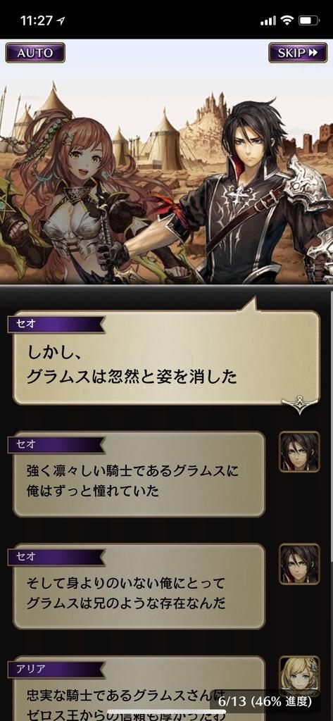 f:id:yuyu001:20181030104557j:plain