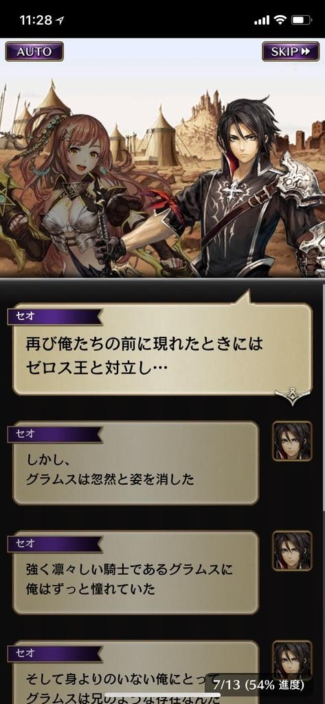 f:id:yuyu001:20181030104607j:plain