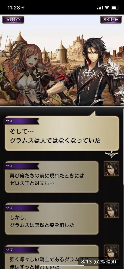 f:id:yuyu001:20181030104619j:plain