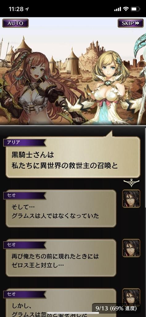f:id:yuyu001:20181030104630j:plain