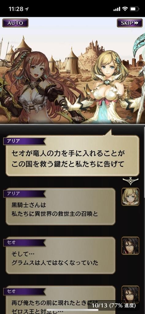 f:id:yuyu001:20181030104640j:plain