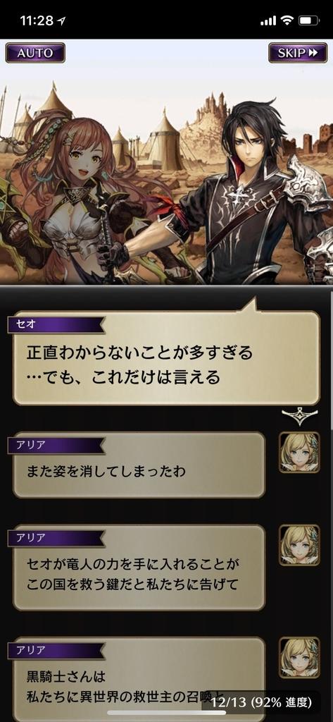 f:id:yuyu001:20181030104659j:plain