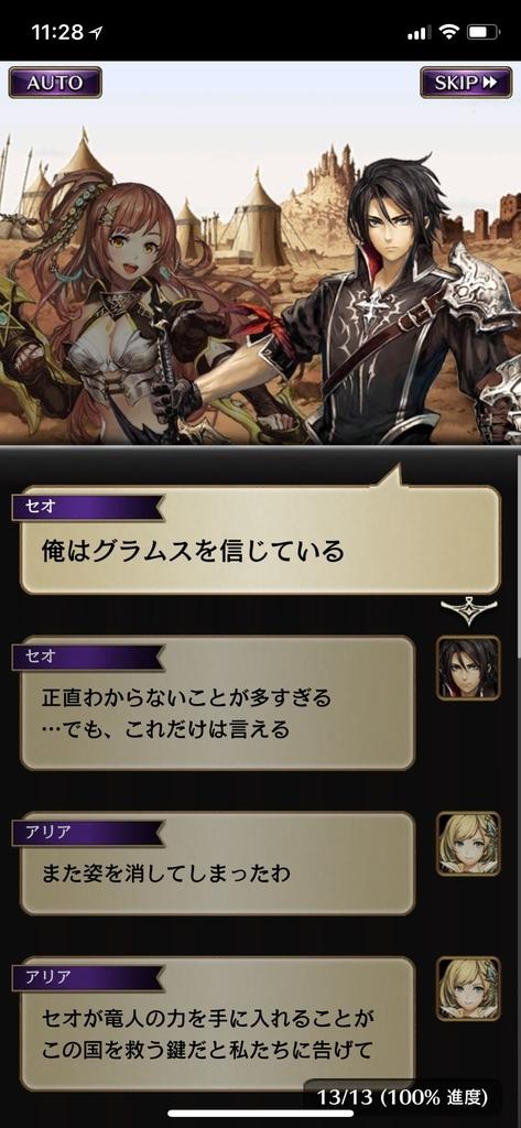 f:id:yuyu001:20181030104708j:plain