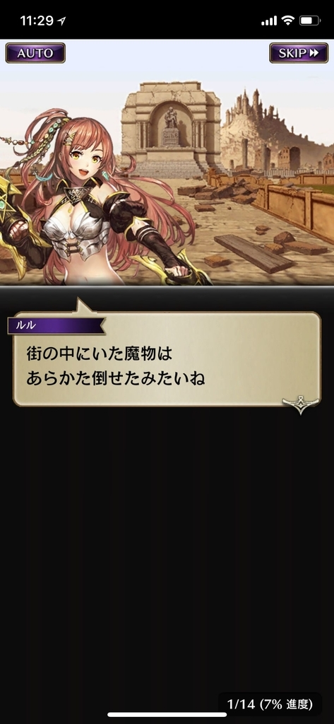 f:id:yuyu001:20181030105244j:plain
