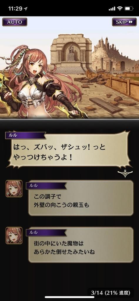 f:id:yuyu001:20181030105303j:plain