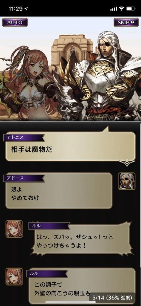 f:id:yuyu001:20181030105322j:plain